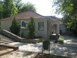 Централна Експозиция - Исторически музей - Каварна